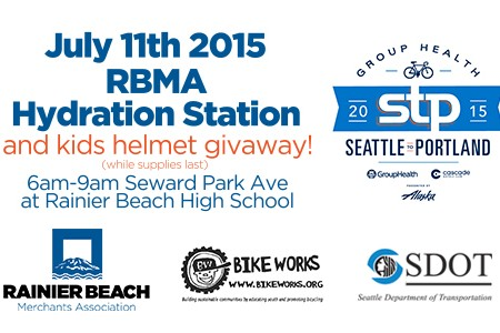 RB Merchants Harness STP Momentum with Hydration Station & Bike Helmet Giveaway July 11th