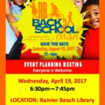 2017 RAINIER BEACH BACK 2 SCHOOL BASH!