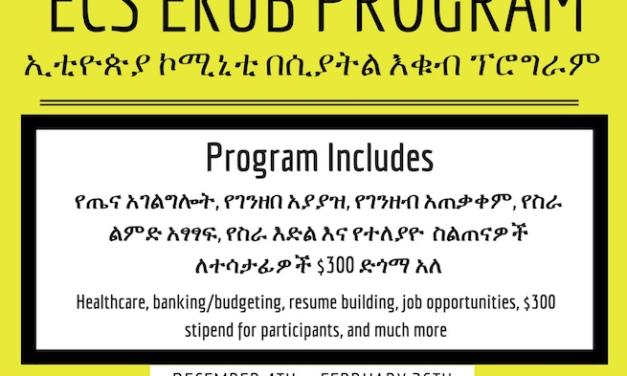 Enrolling!!: Ethiopian Community in Seattle's Ekub Program