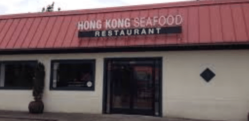 Notice of Community Meeting for Hong Kong Seafood Development